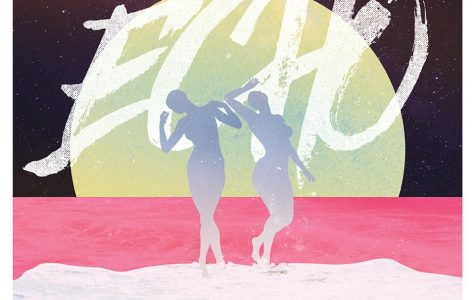 """Preview Review: Vehicles to release vinyl edition of """"Echo"""""""