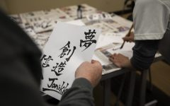 PHOTOS: Wooden Swords, Calligraphy and Yaki-Soba; Japan Fest Fills the RSC with Fun