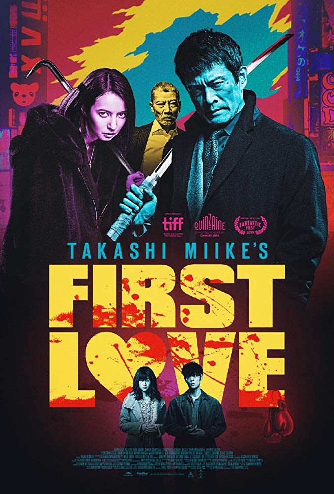 Movie poster for 'First Love'